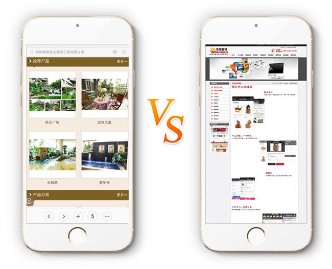 Z企业平台手机网站建设展示效果